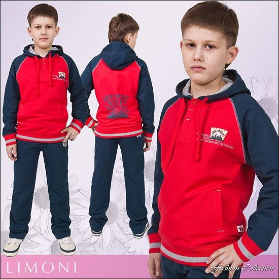 Детская Одежда Для Спорта