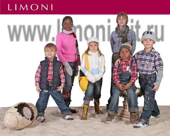 Детская одежда и товары для детей в интернет-магазине Rebetenok.ru Доставка по Москве и регионам